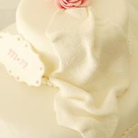 Tårta, tårta, tårta...